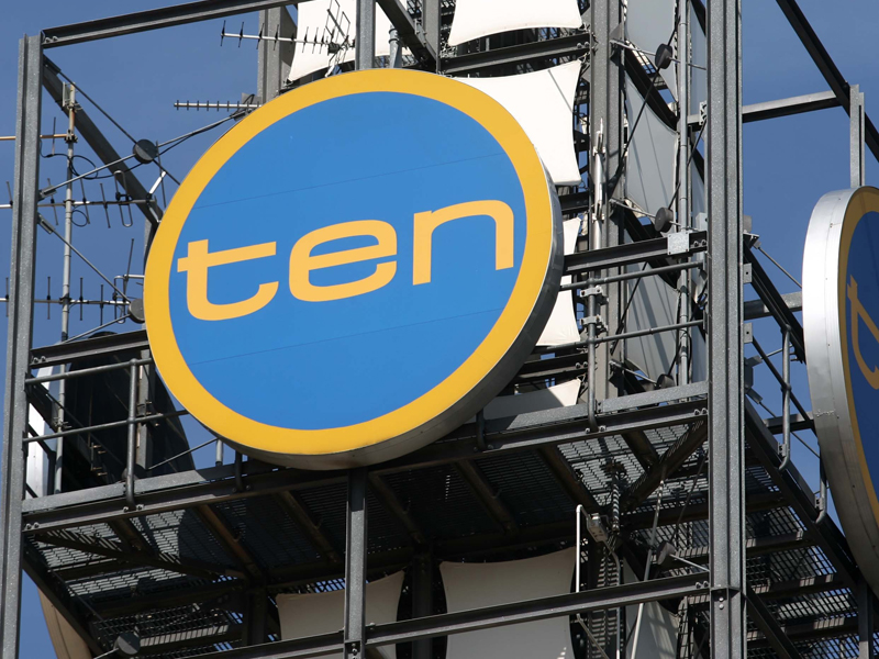 Network Ten Sydney Head office