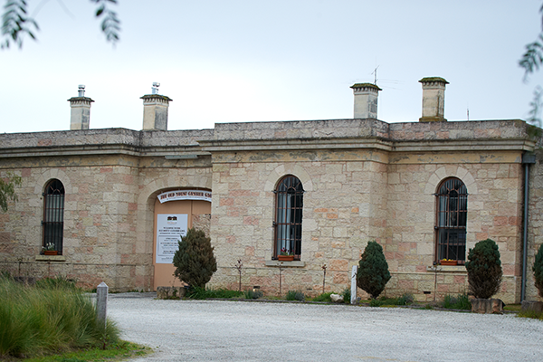 The Old Mount Gambier Gaol, My Gambier