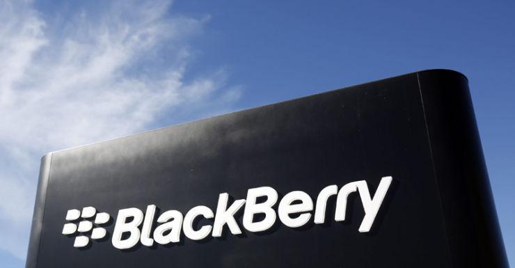 The logo outside the Blackberry campus in Kanata, Ottawa, Canada