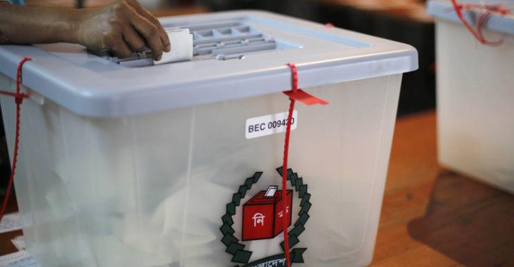 A Bangladeshi woman casting her vote