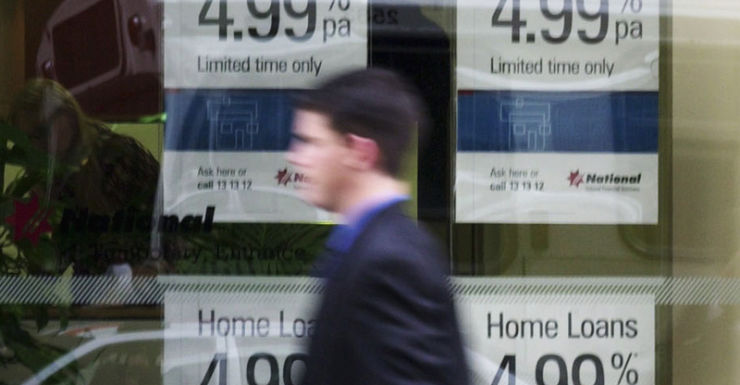 The National Australia Bank and home loan interest rate .
