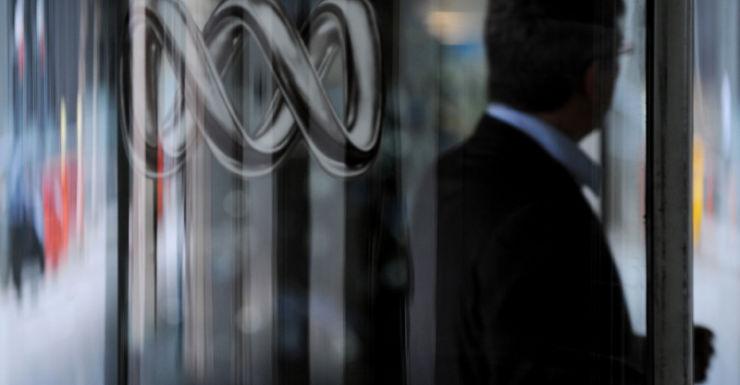 The ABC logo seen in Sydney