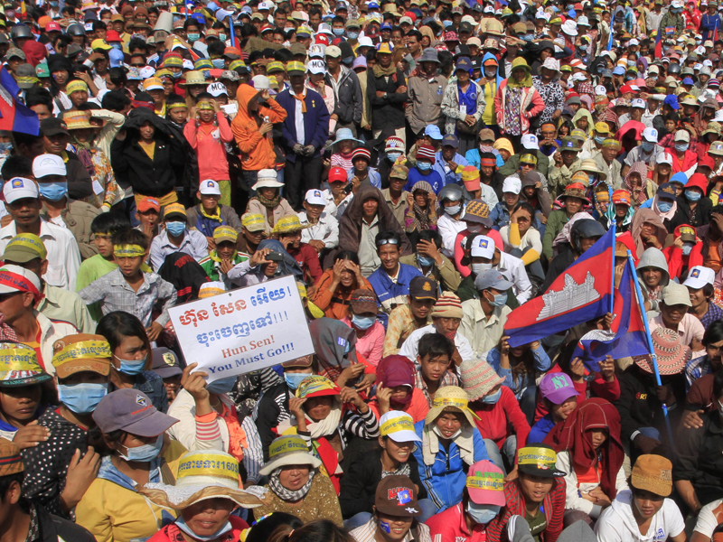 Supporters of Cambodian's opposition party gather for a demonstration