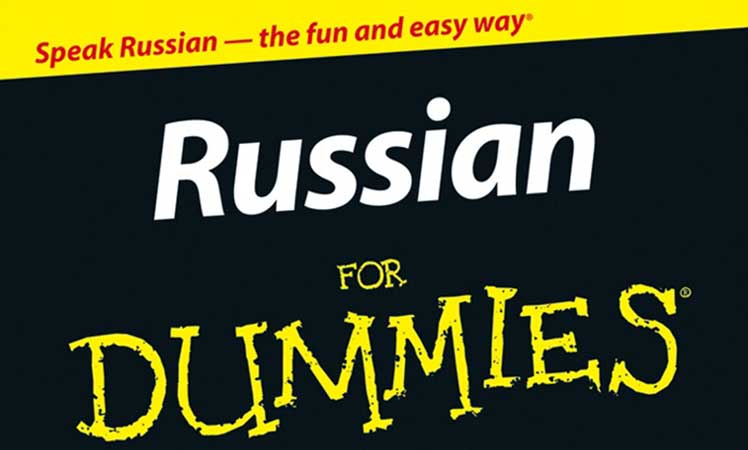 russian-for-dummies