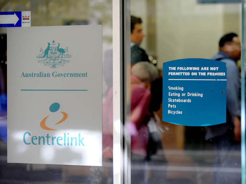 The exterior of a Centrelink office