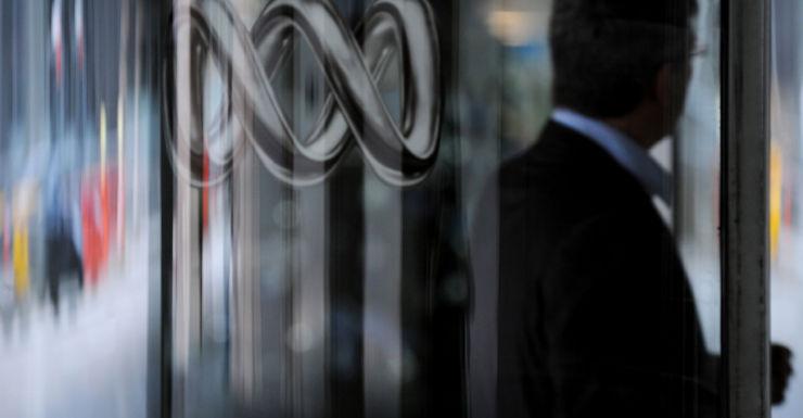 The ABC logo in Sydney