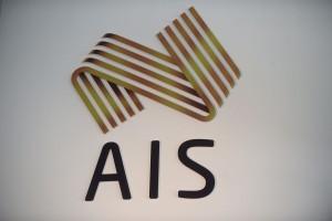 The new AIS logo.