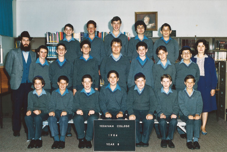 John Safran's class photo. (He's bottom row, second from right.) Source: Supplied.