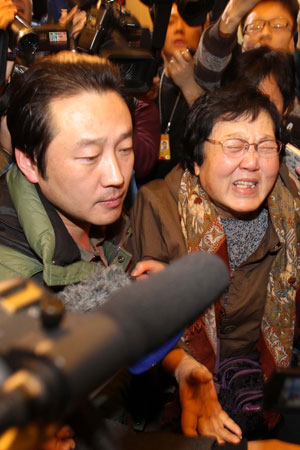 Grieving relatives have rejected money from Malaysia Airlines.