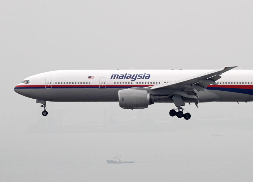 The Boeing 777 disappeared en route from Kuala Lumpur to Beijing on March 8, 2014 with 239 people on board. Photo: AAP