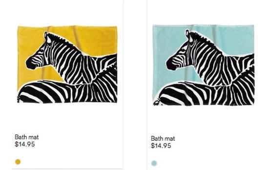 zebra-bath-mat
