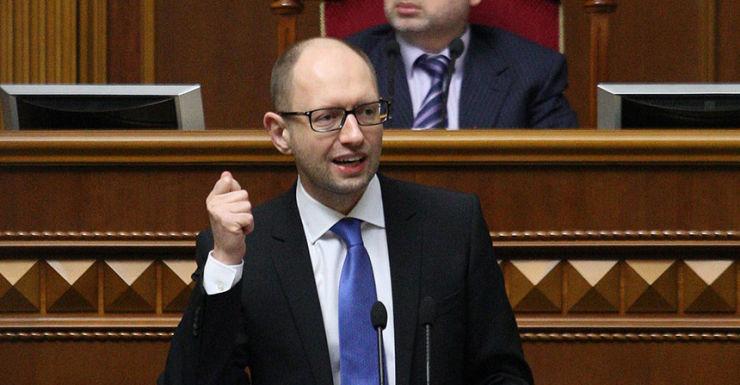Mr Yatsenyuk