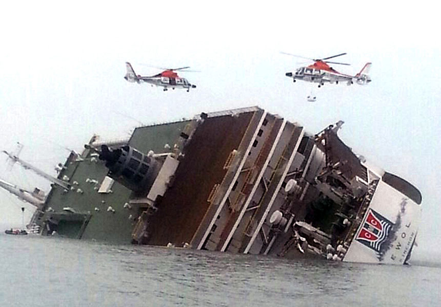 South Korea ferry