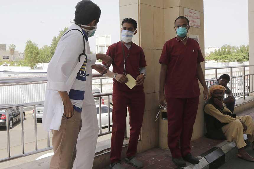 Saudi hospital workers