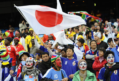 Japanese fans in 2010. Photo: Getty