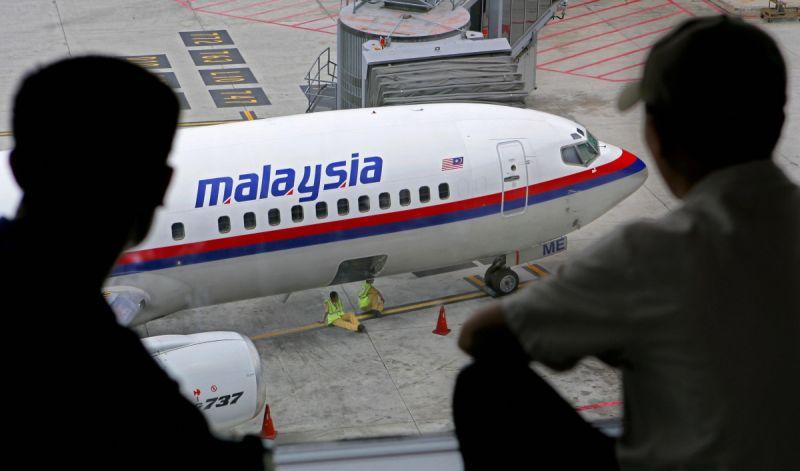 Getty MH370