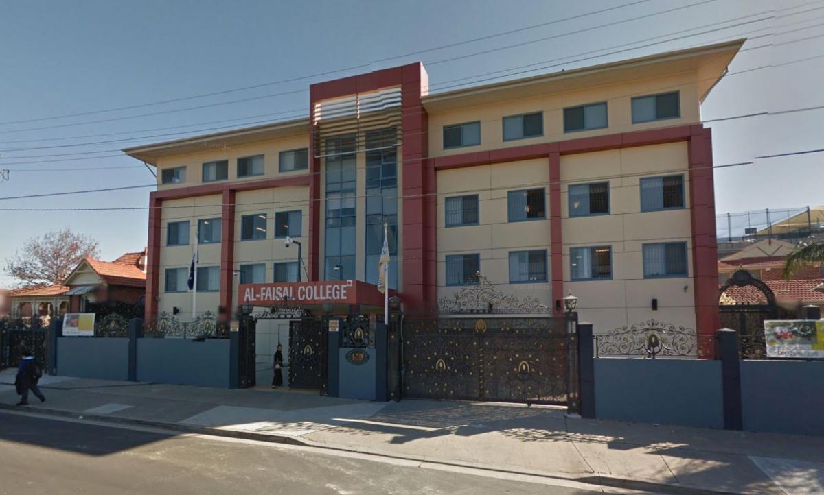 Al Faisal College 60