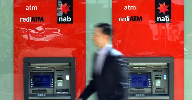 NAB bank logo and ATMs