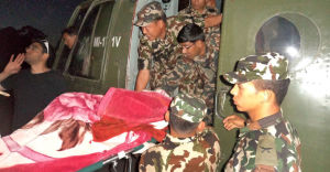 Supplied: Nepal Army