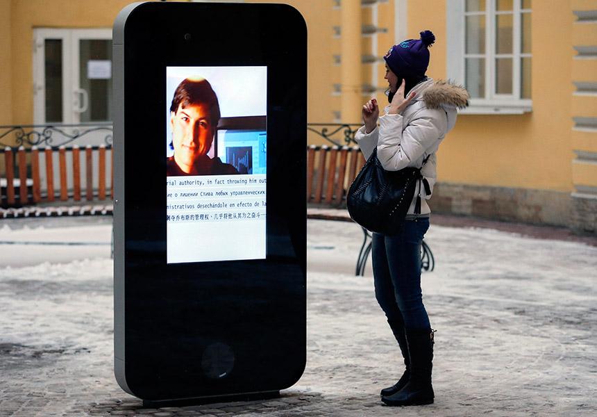 Apple iPhone monument in St Petersburg AAP