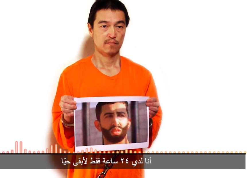 Islamic State Japanese hostage Kenji Goto