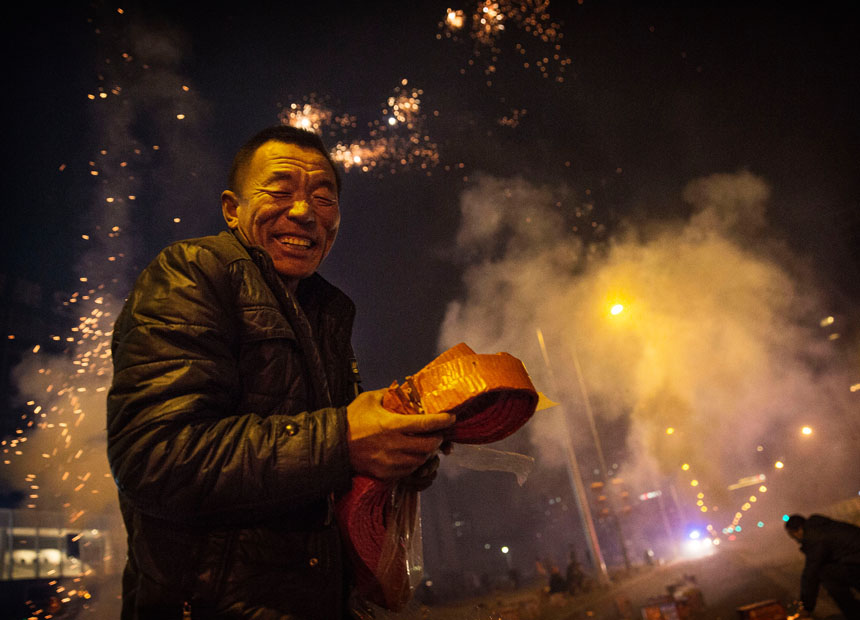 Chinese New Year Getty