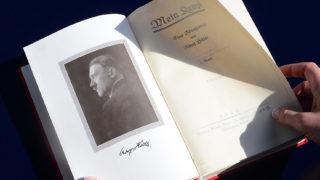 Mein Kampf Hitler