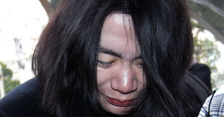 Heather Cho AAP