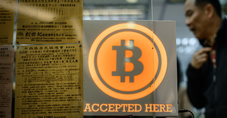 Bitcoin currency money