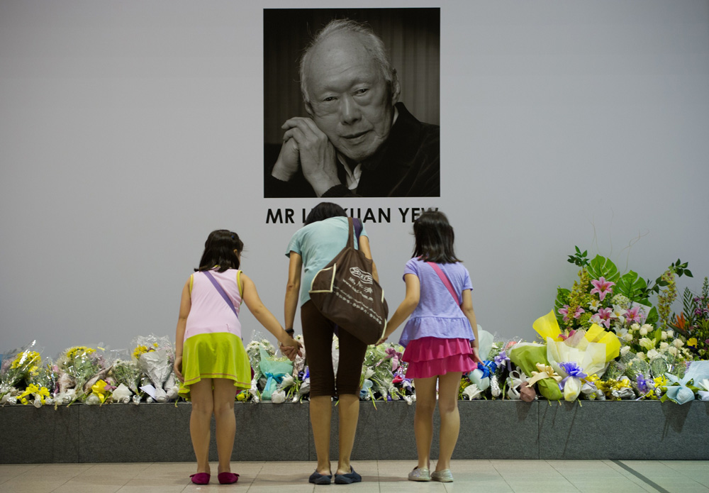 Getty Lee Kuan Lew