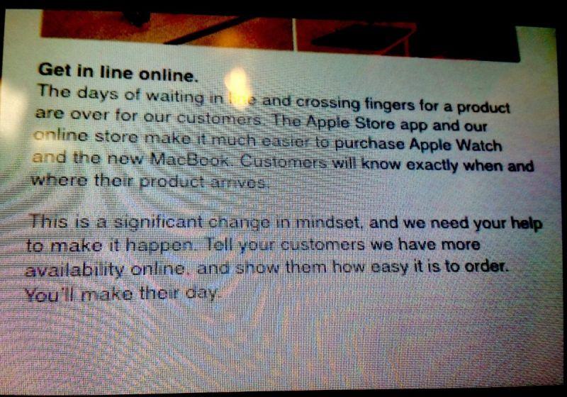 Apple queue memo