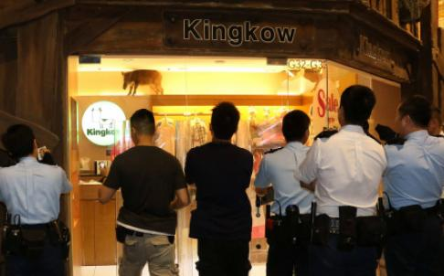 The wild boar was not welcome in the hong kong store.