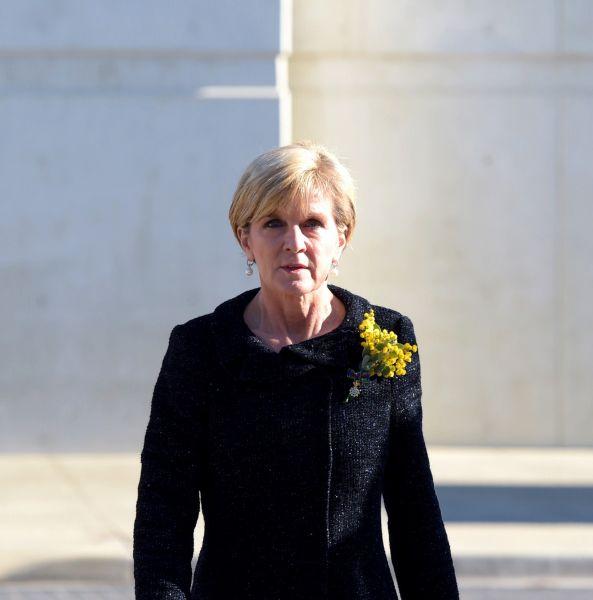 Julie Bishop arrives at the MI17 memorial