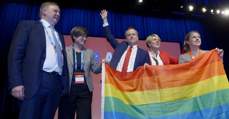 Gay marriage is not the only point of Labor and Coalition difference. Photo: AAP