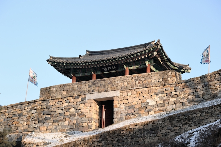 The impenetrable fortress of Gongju Castle in South Korea is a sight to behold. Photo: Shutterstock