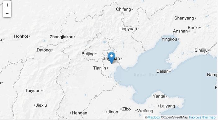 Tianjin, south-east China.