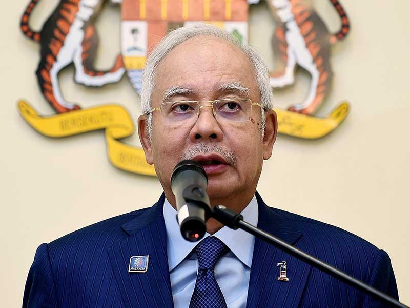Razak Malaysia