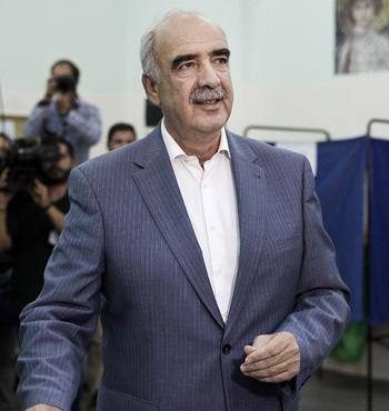 New Democracy Party leader Vangelis Meimarakis conceded defeat.