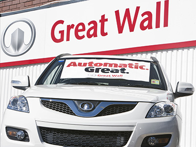 A Great Wall car outlet in Perth on Saturday Aug. 18, 2012. Importer Ateco Automotive recalled 23,000 budget Great Wall and Chery motor vehicles, last week, after they were found to contain asbestos in their engine and exhaust gaskets. (AAP Image/Tony McDonough) NO ARCHIVING