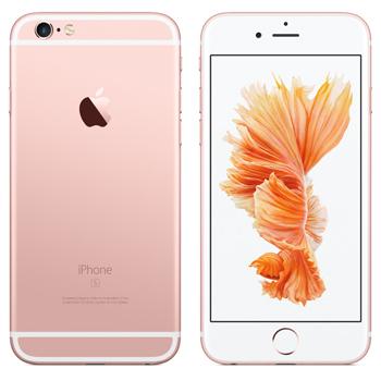 iphone-6s-apple