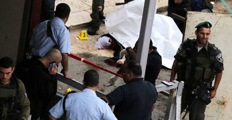 Israel knife attack