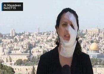 Hana Mahameed