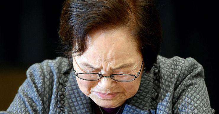 japanese woman crying