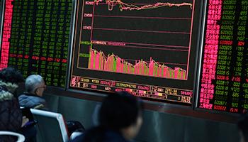 chineseinvestors