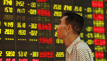 Trade was suspended on Thursday as the market fell to 7 per cent. Photo: AAP