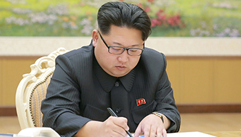 North Korean leader Kim Jong-un signed a document authorising the supposed hydrogen bomb test. Photo: AAP