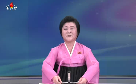"""The newsreader said DPRK was a """"responsible nuclear state""""."""