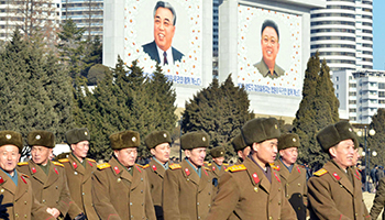 Thousands gathered in Pyongyang on Friday, to celebrate what is believed to be Kim Jong Un's 33rd birthday. Photo: AAP
