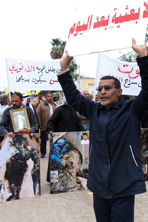 An anti-Baath party demonstration in Basra, 2013. Photo: Getty