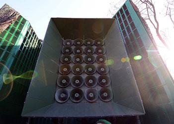 loud speakers korea